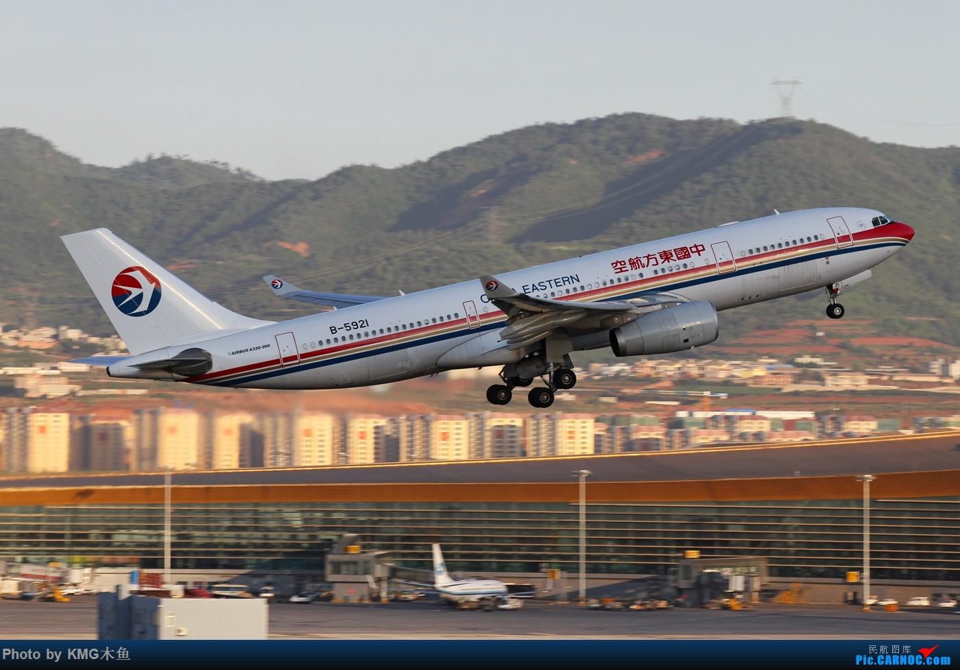 Re:[原创]【KMG】【昆明长水国际机场的东航330】东航云南高颜值的330,1600大图欣赏 AIRBUS A330-200 B-5921 中国昆明长水国际机场