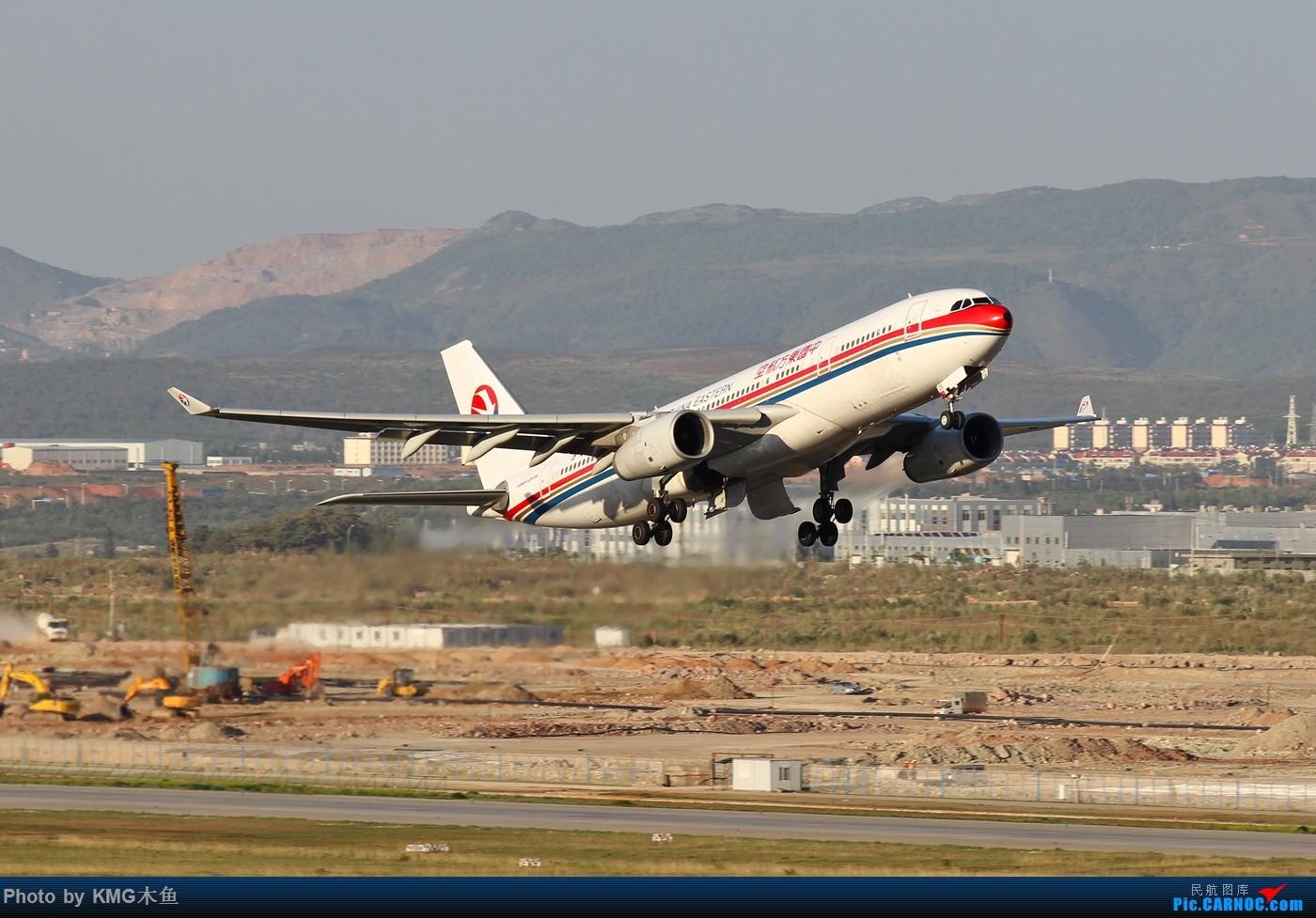 Re:[原创]【KMG】【昆明长水国际机场的东航330】东航云南高颜值的330,1600大图欣赏 AIRBUS A330-200 B-5926 中国昆明长水国际机场