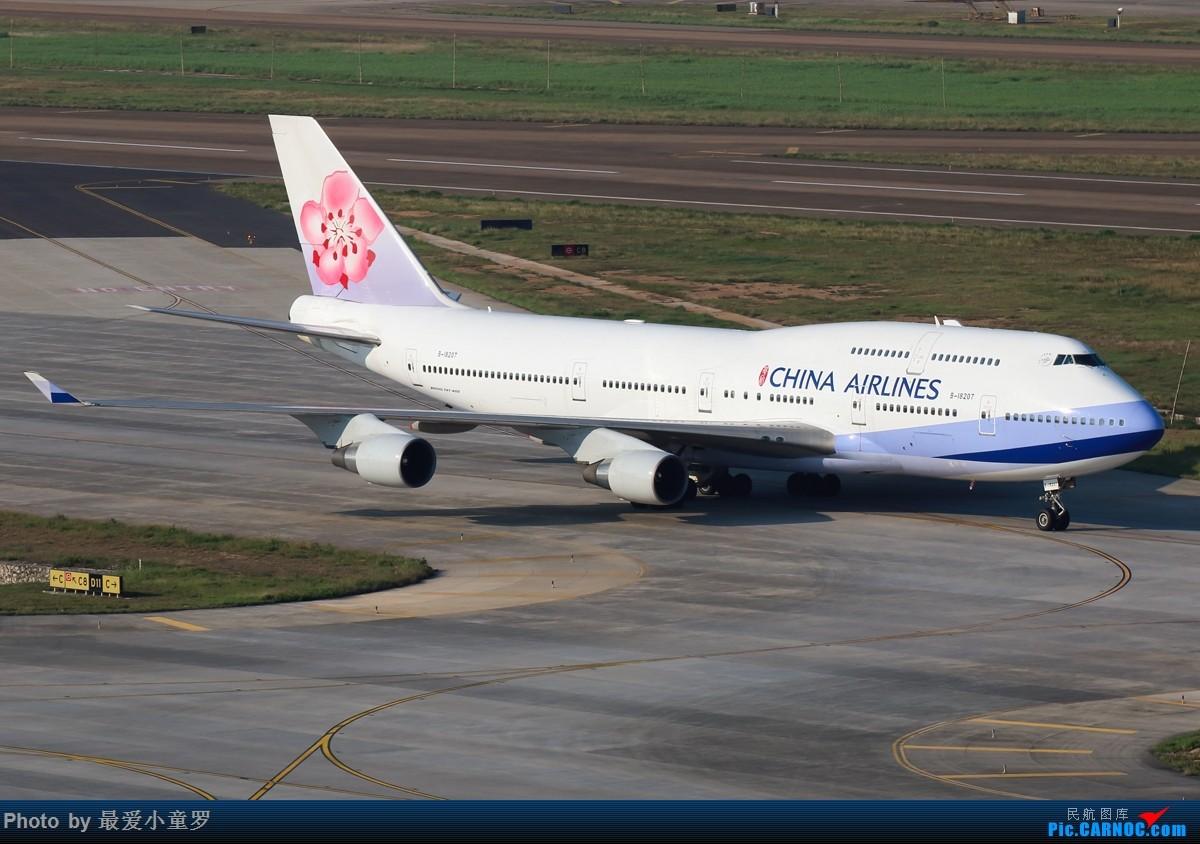Re:[原创]杂图几张——今年一些广州深圳两个机场拍机作品 BOEING 747-400 B-18207 中国深圳宝安国际机场