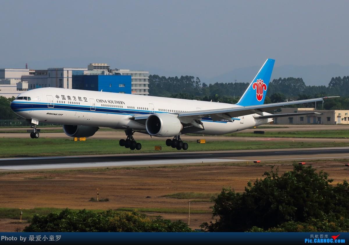 Re:[原创]杂图几张——今年一些广州深圳两个机场拍机作品 BOEING 777-300ER B-2009 中国广州白云国际机场