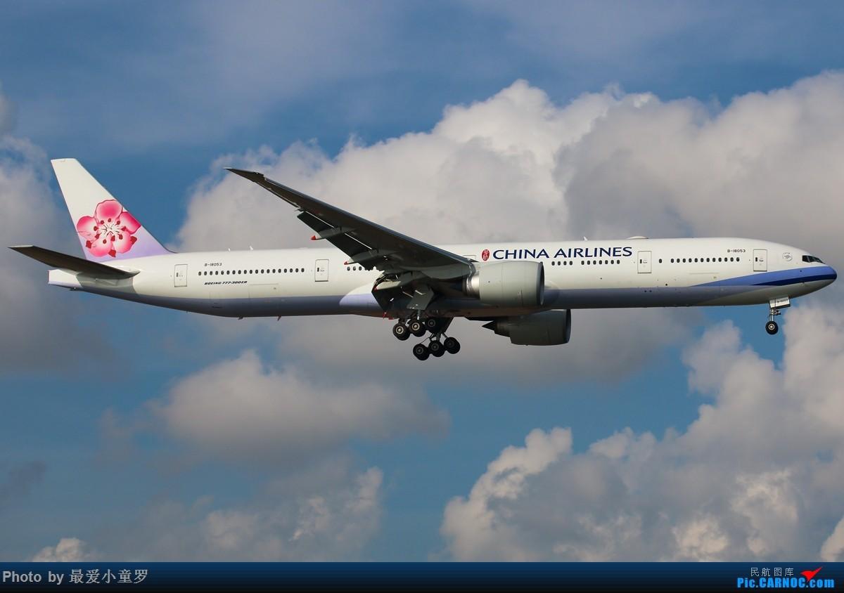 Re:[原创]杂图几张——今年一些广州深圳两个机场拍机作品 BOEING 777-300ER B-18053 中国深圳宝安国际机场