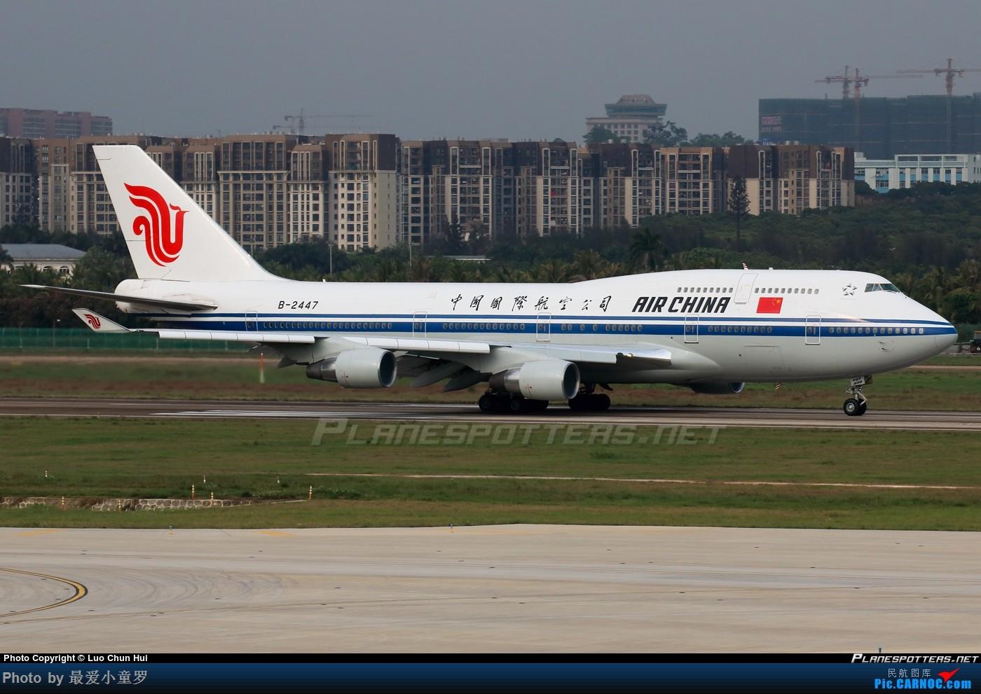Re:[原创]杂图几张——今年一些广州深圳两个机场拍机作品 BOEING 747-400 B-2447 中国深圳宝安国际机场