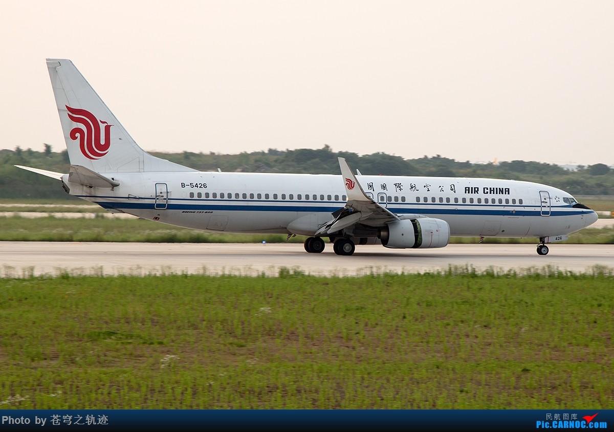 [原创]NKG黄昏n张 BOEING 737-800 B-5426 中国南京禄口国际机场