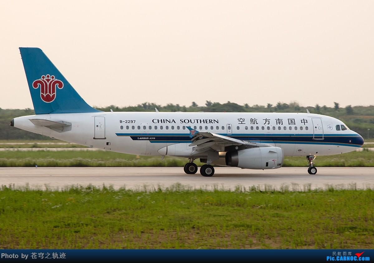 Re:[原创]NKG黄昏n张 AIRBUS A319-100 B-2297 中国南京禄口国际机场