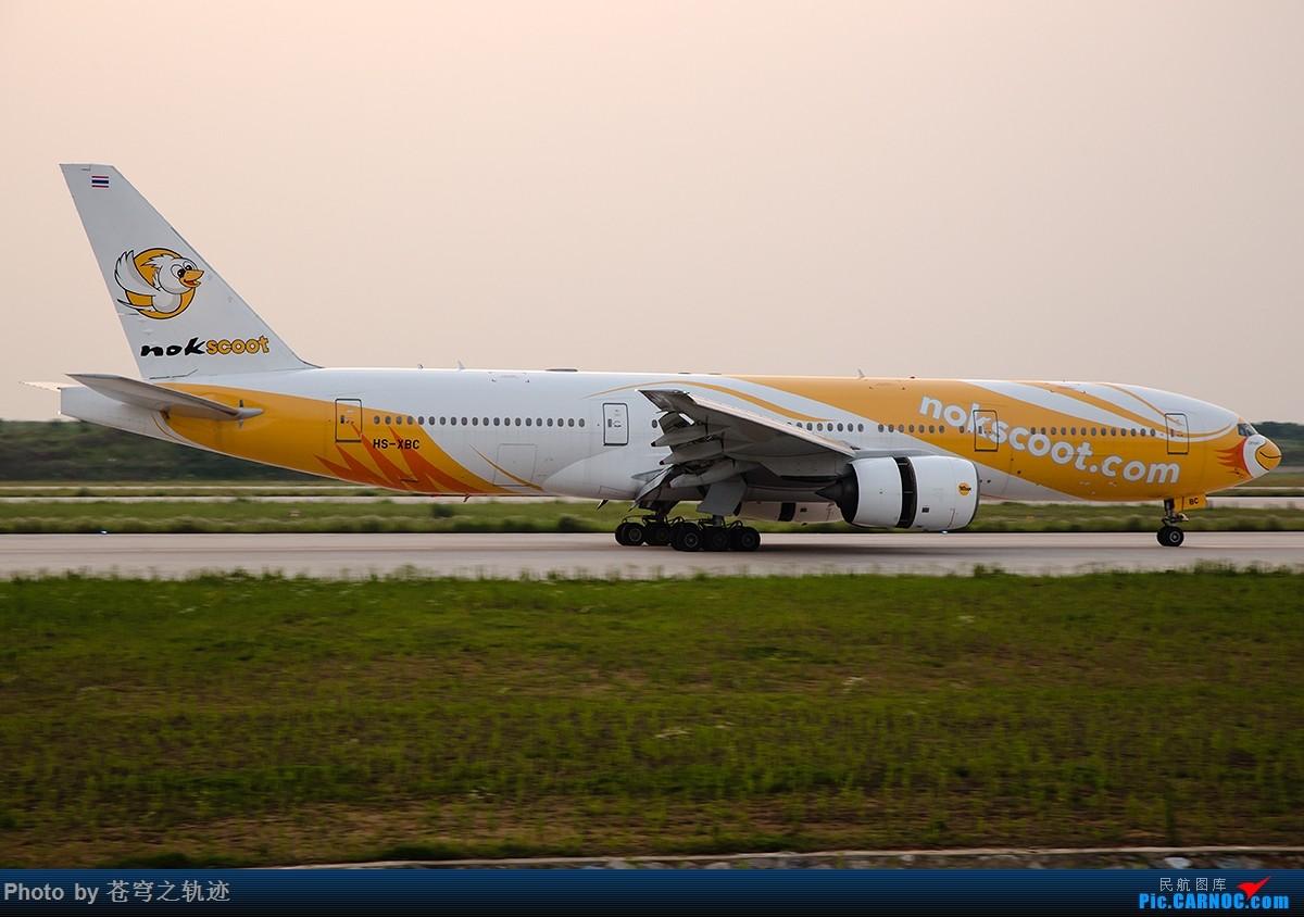 Re:[原创]NKG黄昏n张 BOEING 777-200ER HS-XBC 中国南京禄口国际机场