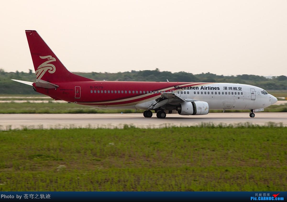 Re:[原创]NKG黄昏n张 BOEING 737-800 B-5079 中国南京禄口国际机场