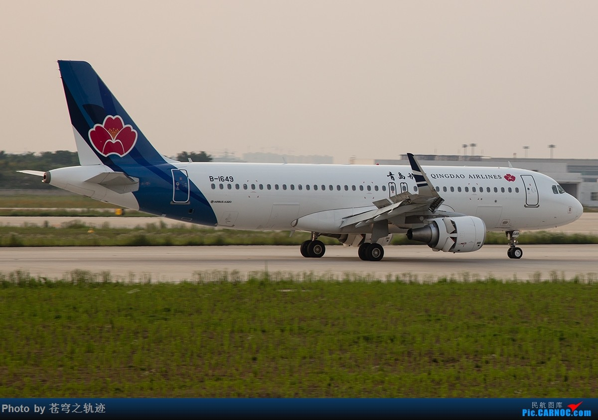 Re:[原创]NKG黄昏n张 AIRBUS A320-200 B-1649 中国南京禄口国际机场