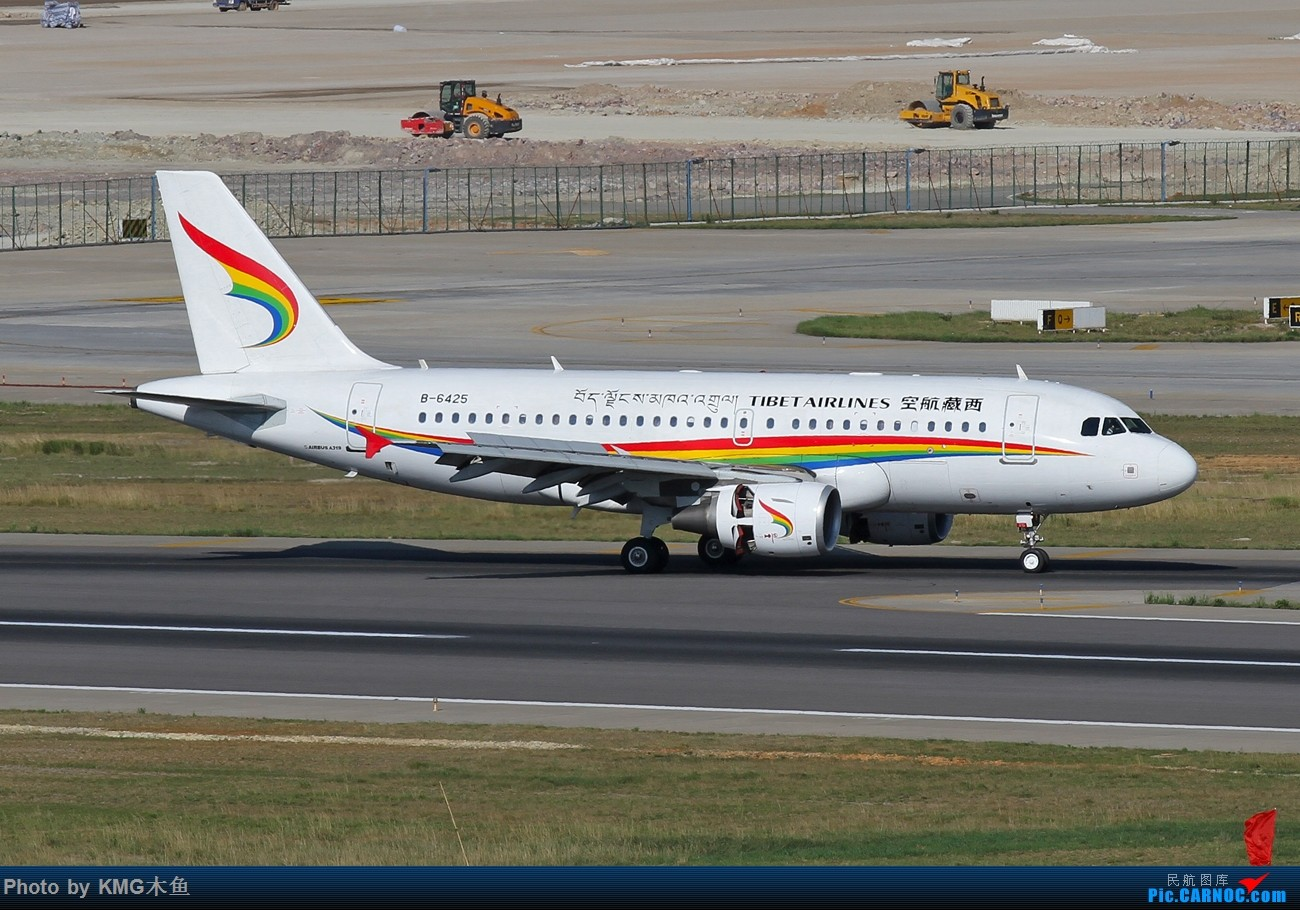 [原创]【KMG】【昆明长水国际机场】高原来的飞机,只有在高原的天空才更显美丽 AIRBUS A319-100 B-6425 中国昆明长水国际机场