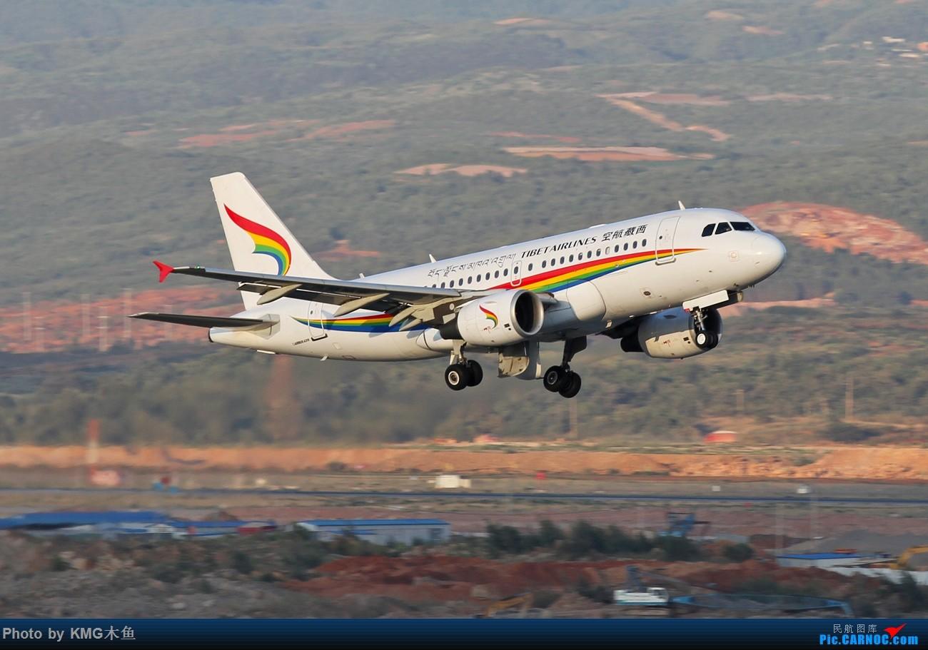 Re:[原创]【KMG】【昆明长水国际机场】高原来的飞机,只有在高原的天空才更显美丽 AIRBUS A319-100 B-6425 中国昆明长水国际机场