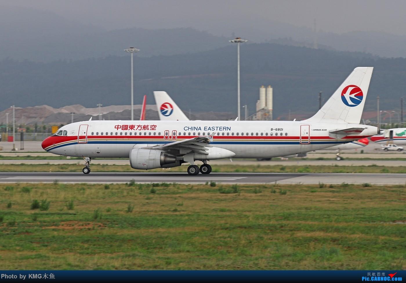 Re:[原创]【KMG】【端午节上午昆明长水国际机场拍机】拍机还能遇到玩拉力车的人,真心高手呀! AIRBUS A320-200 B-6801 中国昆明长水国际机场