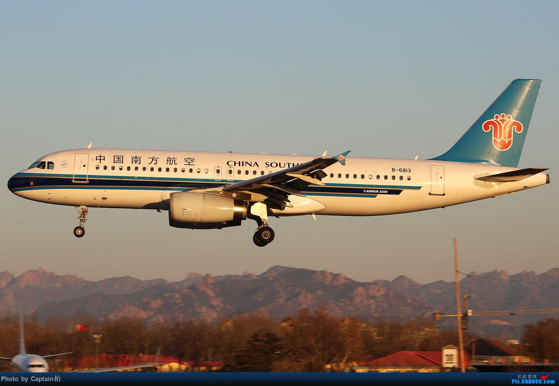 Re:升到A320级 发几张320的图 AIRBUS A320-200 B-6813 中国青岛流亭国际机场