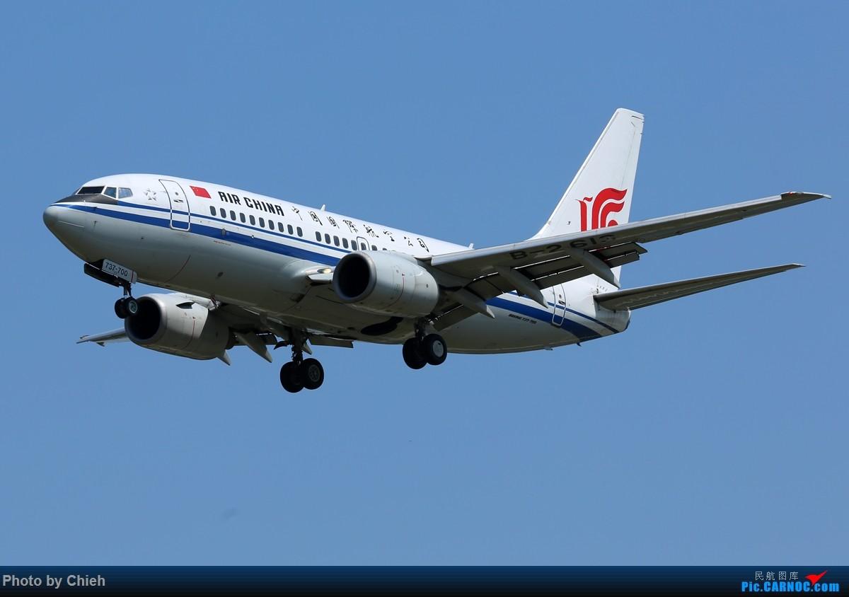 Re:[原创]【凉水拍机札记】2015-06-20,放假前最后一次拍机作业~ BOEING 737-700 B-2613 中国北京首都国际机场
