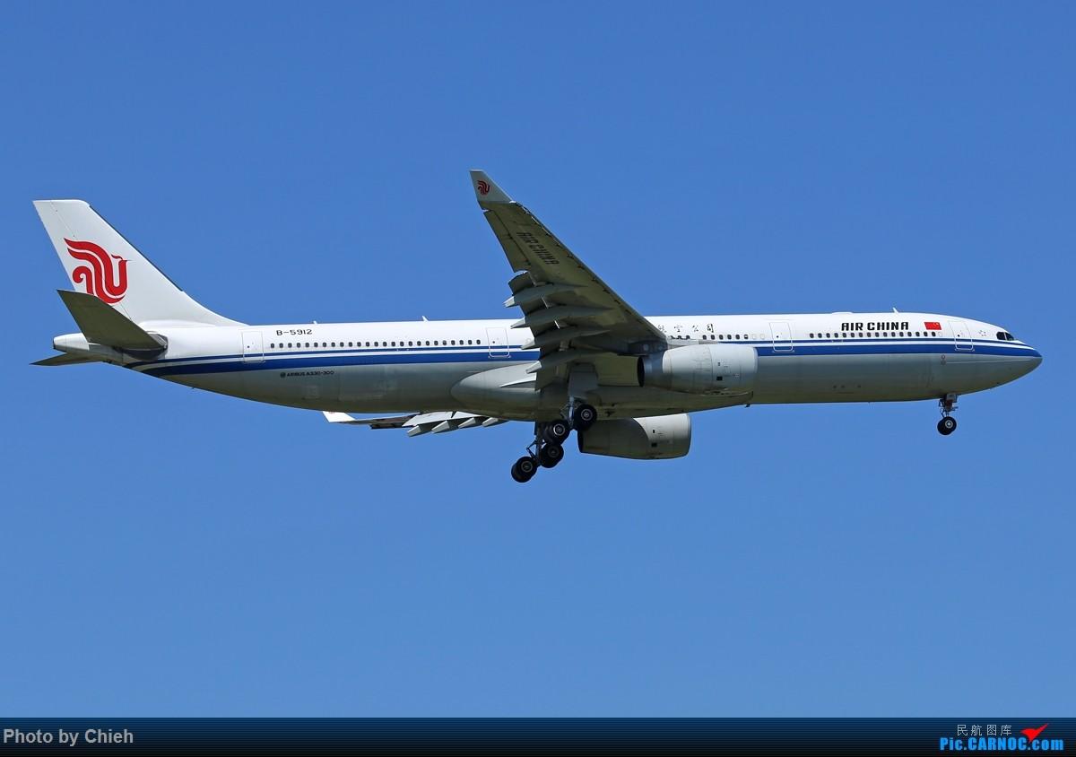 Re:[原创]【凉水拍机札记】2015-06-20,放假前最后一次拍机作业~ AIRBUS A330-300 B-5912 中国北京首都国际机场