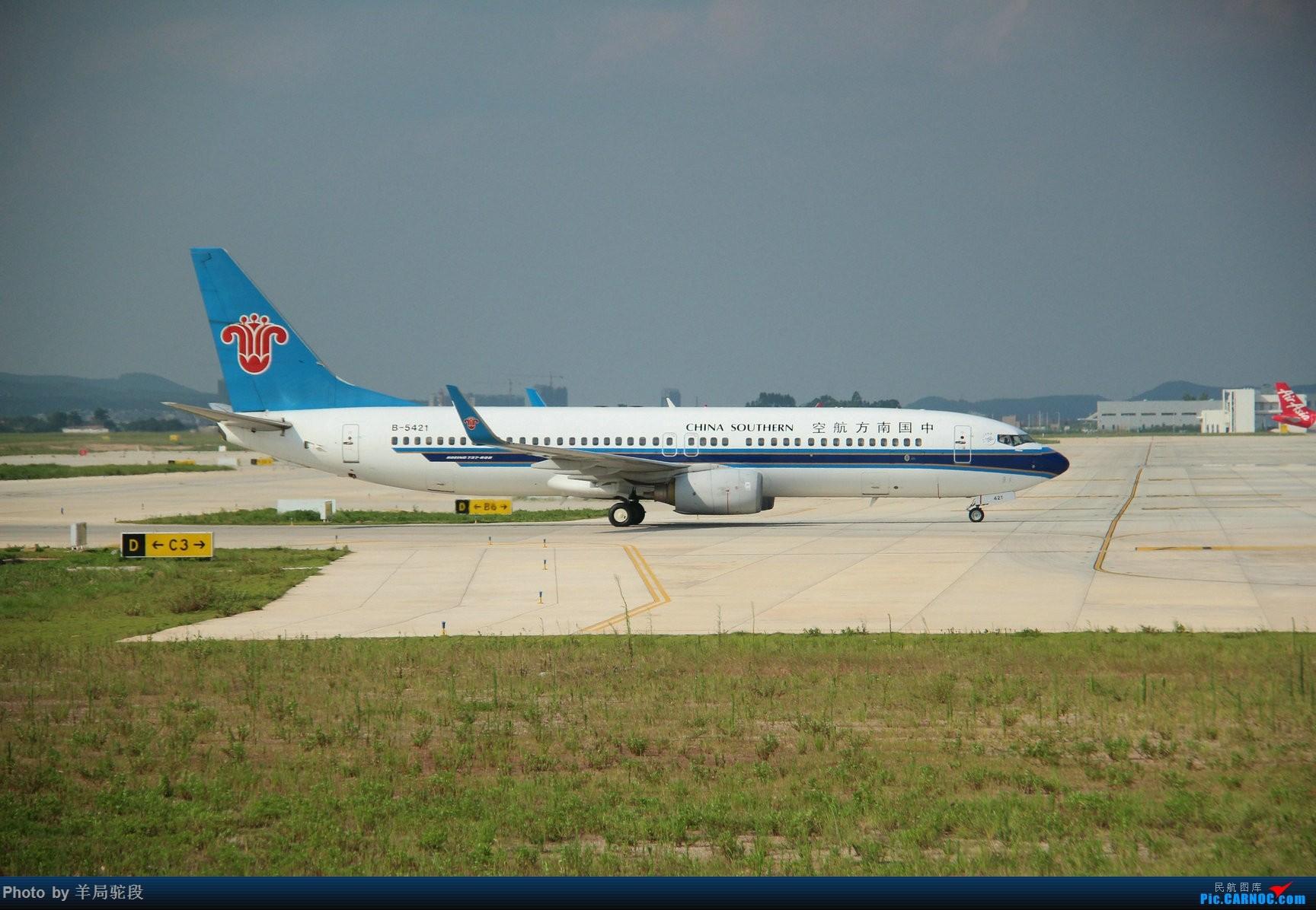 Re:[原创]【南宁飞友】端午节NNG小摄 BOEING 737-800 B-5421 NNG