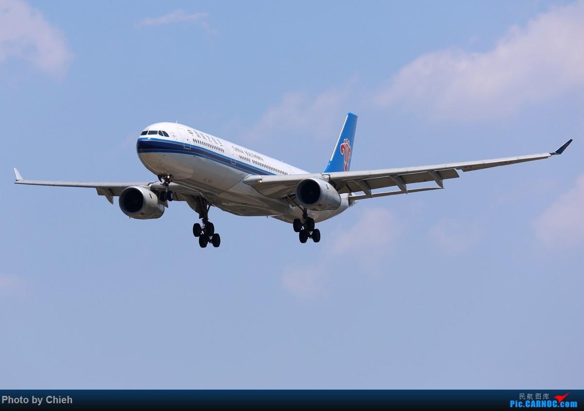 Re:[原创]【凉水拍机札记】2015-06-20,放假前最后一次拍机作业~ AIRBUS A330-300 B-6086 中国北京首都国际机场