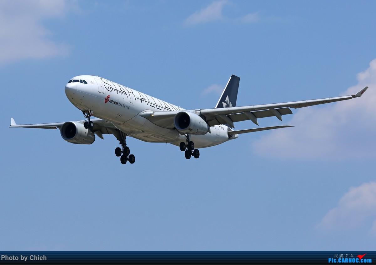 Re:[原创]【凉水拍机札记】2015-06-20,放假前最后一次拍机作业~ AIRBUS A330-200 B-6091 中国北京首都国际机场