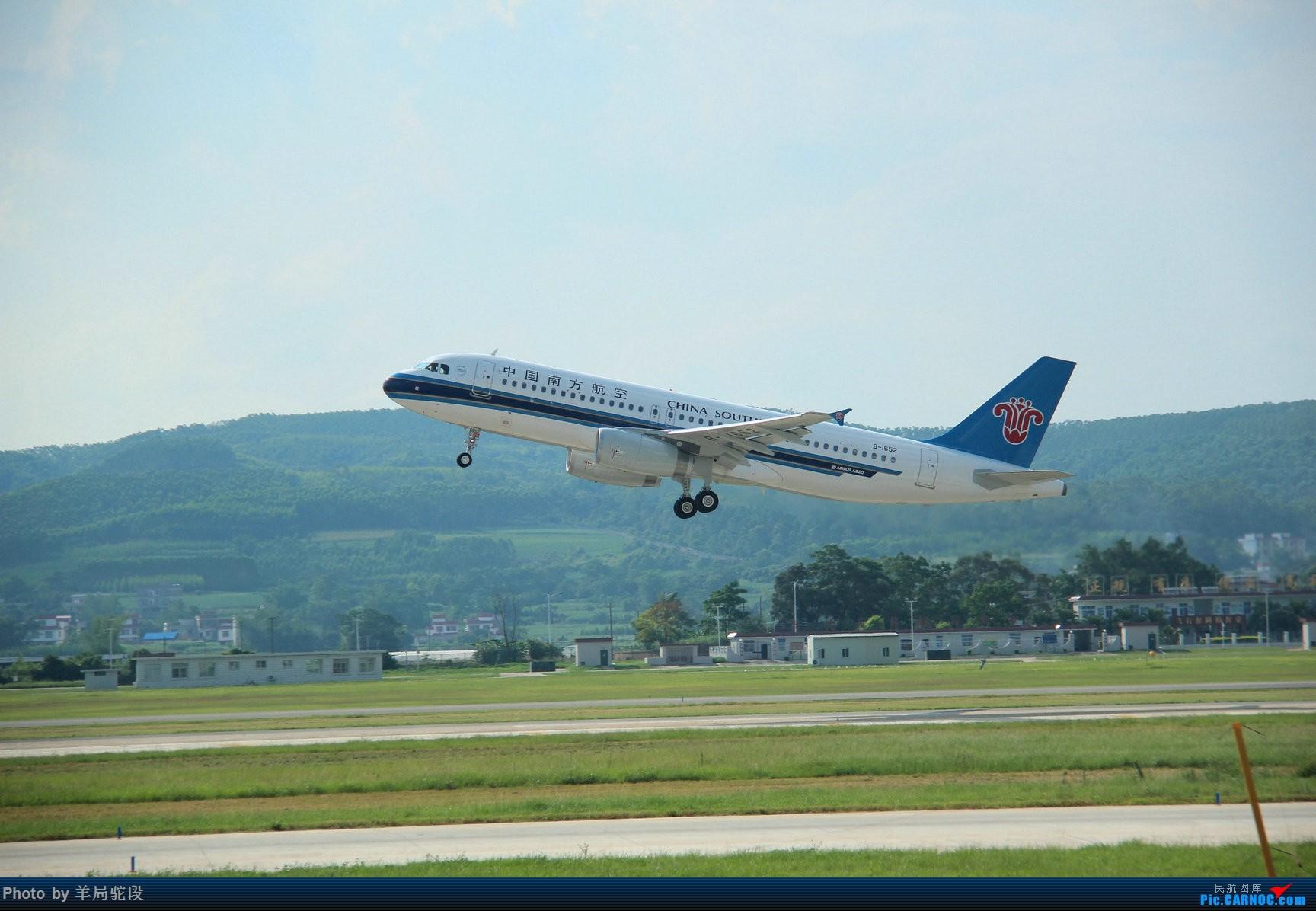 Re:[原创]【南宁飞友】端午节NNG小摄 AIRBUS A320-200 B-1652 NNG