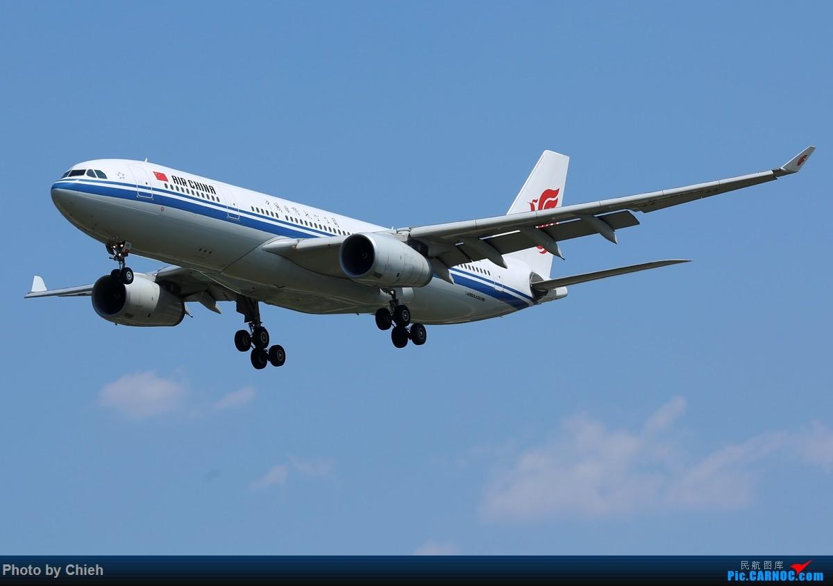 Re:[原创]【凉水拍机札记】2015-06-20,放假前最后一次拍机作业~ AIRBUS A330-200 B-6132 中国北京首都国际机场