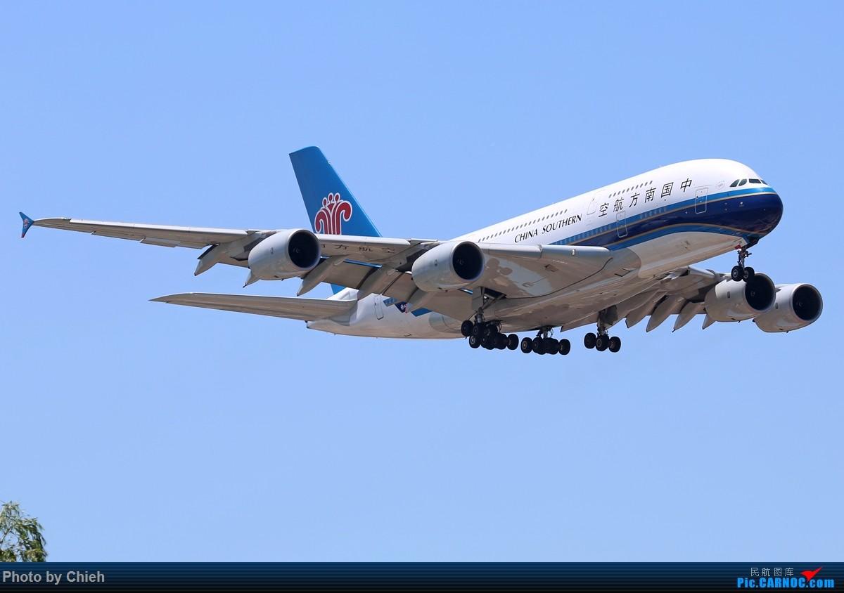 Re:[原创]【凉水拍机札记】2015-06-20,放假前最后一次拍机作业~ AIRBUS A380 B-6138 中国北京首都国际机场