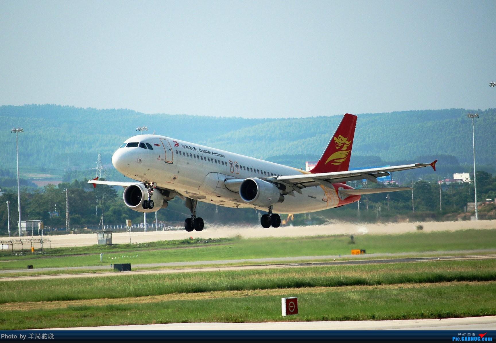 Re:[原创]【南宁飞友】端午节NNG小摄 AIRBUS A320-200 B-6958 NNG
