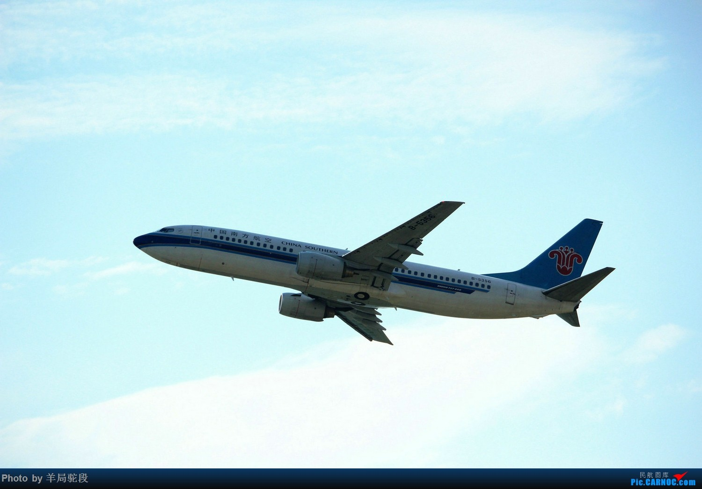 Re:[原创]【南宁飞友】端午节NNG小摄 BOEING 737-800 B-5356 NNG