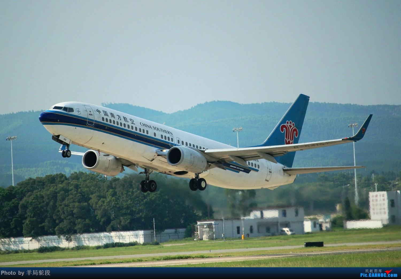 Re:[原创]【南宁飞友】端午节NNG小摄 BOEING 737-800 B-5419 NNG