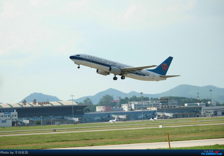 Re:[原创]【南宁飞友】端午节NNG小摄 BOEING 737-800 B-5147 NNG