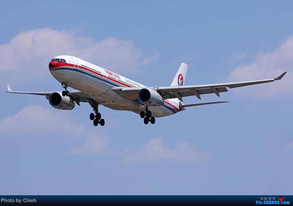 Re:[原创]【凉水拍机札记】2015-06-20,放假前最后一次拍机作业~ AIRBUS A330-300 B-6506 中国北京首都国际机场