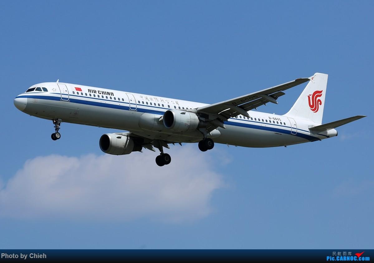 Re:[原创]【凉水拍机札记】2015-06-20,放假前最后一次拍机作业~ AIRBUS A321-200 B-6605 中国北京首都国际机场