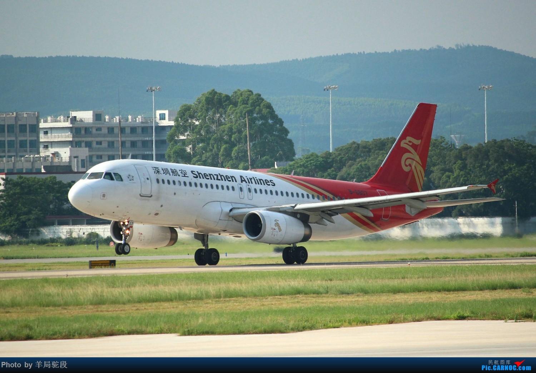 Re:[原创]【南宁飞友】端午节NNG小摄 AIRBUS A320-200 B-6807 NNG