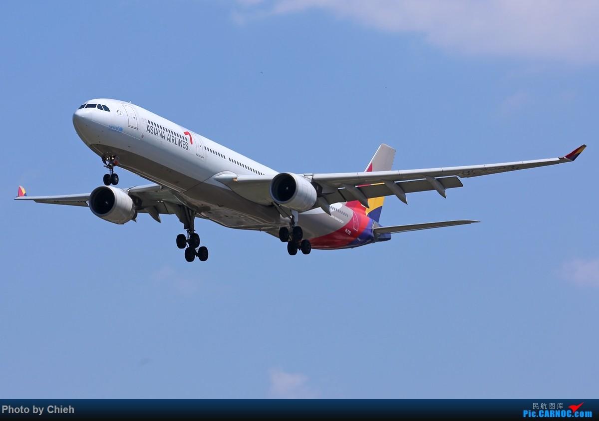 Re:[原创]【凉水拍机札记】2015-06-20,放假前最后一次拍机作业~ AIRBUS A330-323 HL7793 中国北京首都国际机场