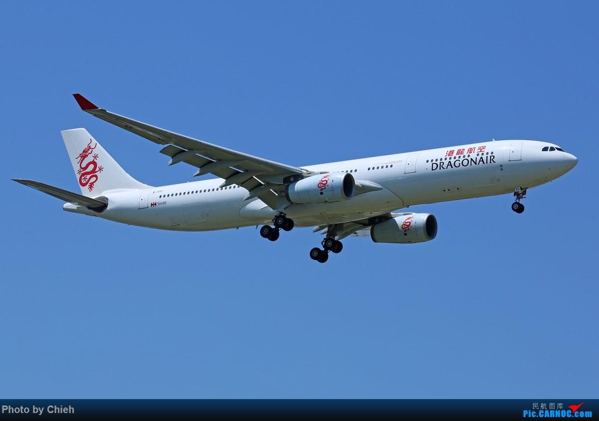 Re:[原创]【凉水拍机札记】2015-06-20,放假前最后一次拍机作业~ AIRBUS A330-300 B-HYI 中国北京首都国际机场