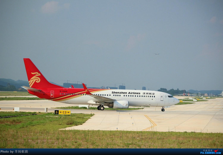 Re:[原创]【南宁飞友】端午节NNG小摄 BOEING 737-800 B-5441 NNG