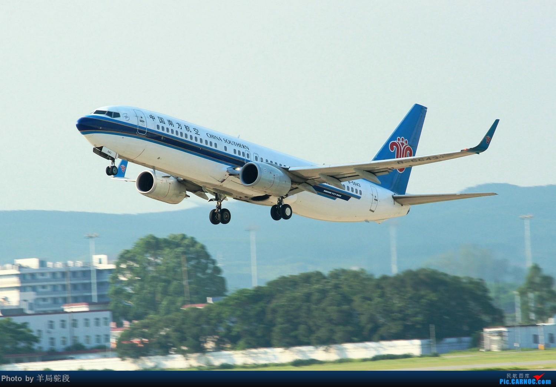 Re:[原创]【南宁飞友】端午节NNG小摄 BOEING 737-800 B-5643 nng