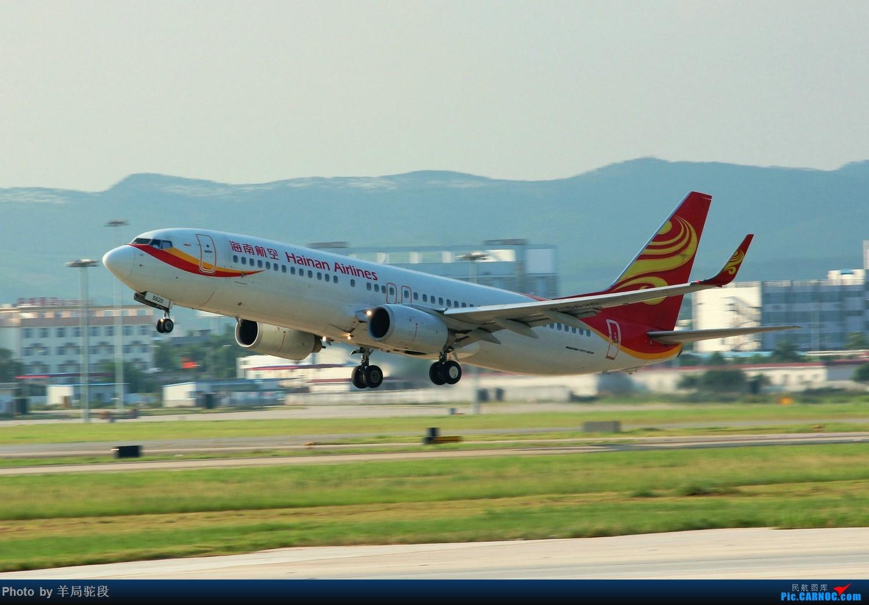 Re:[原创]【南宁飞友】端午节NNG小摄 BOEING 737-800 B-5620 中国南宁吴圩国际机场