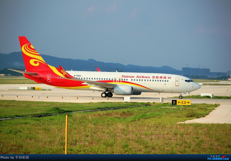 Re:【南宁飞友】端午节NNG小摄 BOEING 737-800 B-5853 中国南宁吴圩国际机场