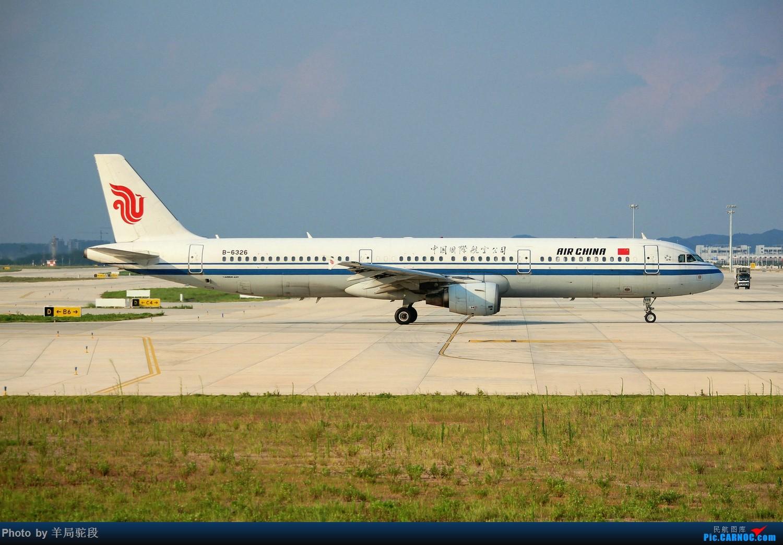 Re:[原创]【南宁飞友】端午节NNG小摄 AIRBUS A321-200 B-6326 中国南宁吴圩国际机场