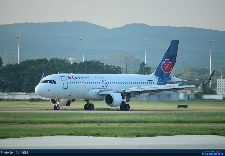 Re:[原创]【南宁飞友】端午节NNG小摄 AIRBUS A320-200 B-9956 中国南宁吴圩国际机场