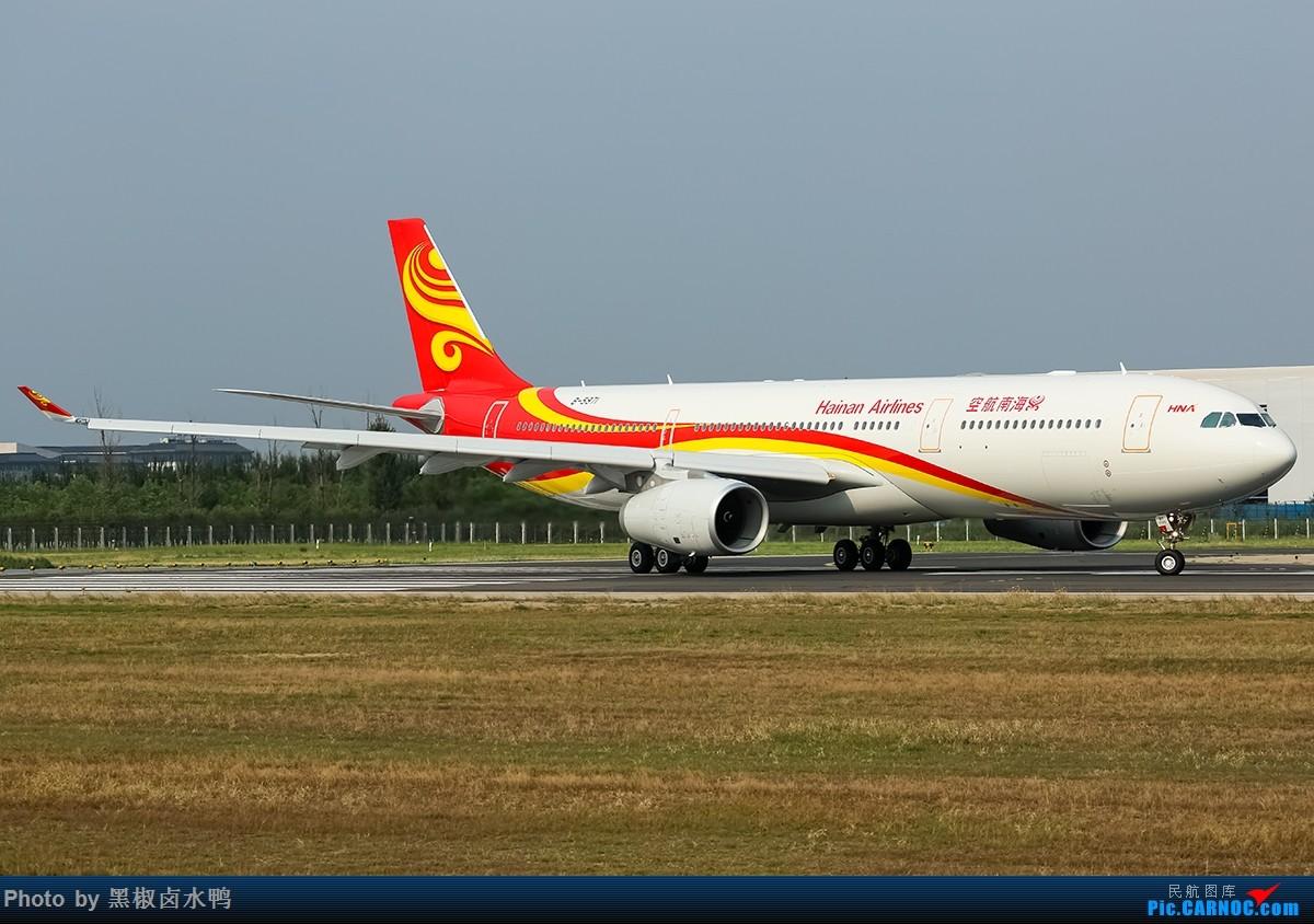 [原创]我来北京是为了看飞机,拍飞机,和转机的 AIRBUS A330-300 B-5971 中国北京首都国际机场