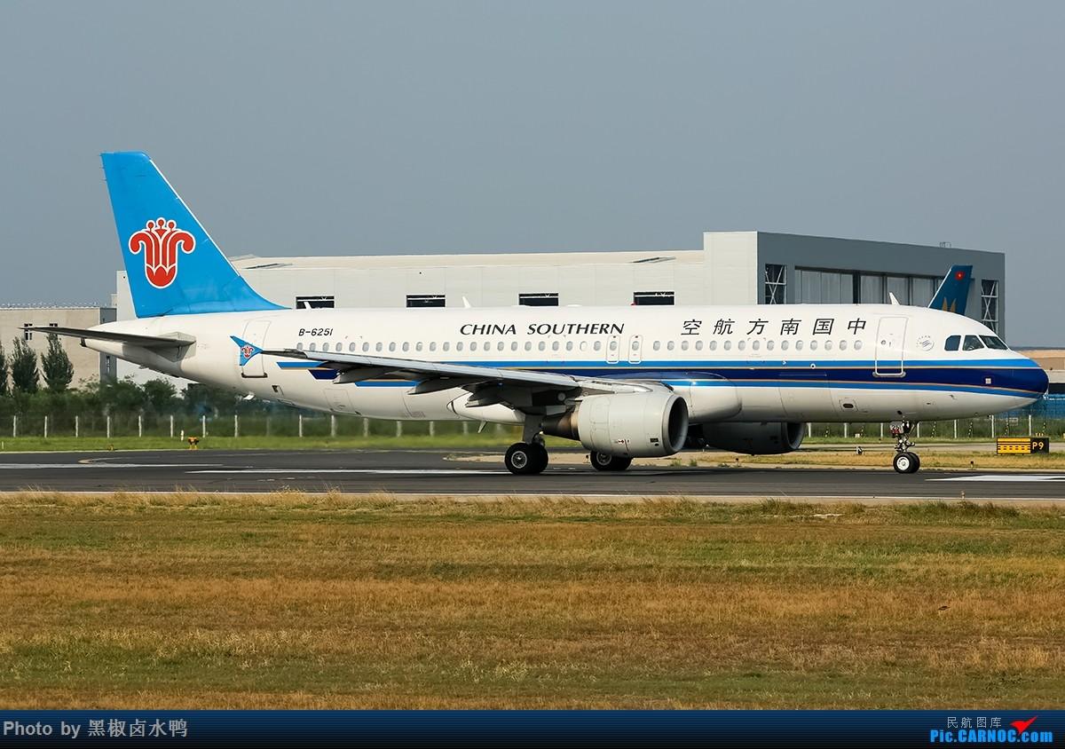 Re:[原创]我来北京是为了看飞机,拍飞机,和转机的 AIRBUS A320-200 B-6251 中国北京首都国际机场