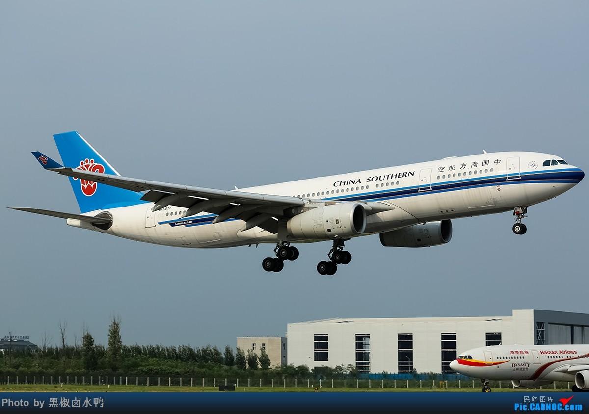 Re:[原创]我来北京是为了看飞机,拍飞机,和转机的 AIRBUS A330-200 B-6077 中国北京首都国际机场