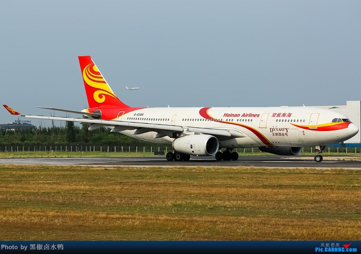 Re:[原创]我来北京是为了看飞机,拍飞机,和转机的 AIRBUS A330-200 B-6088 中国北京首都国际机场