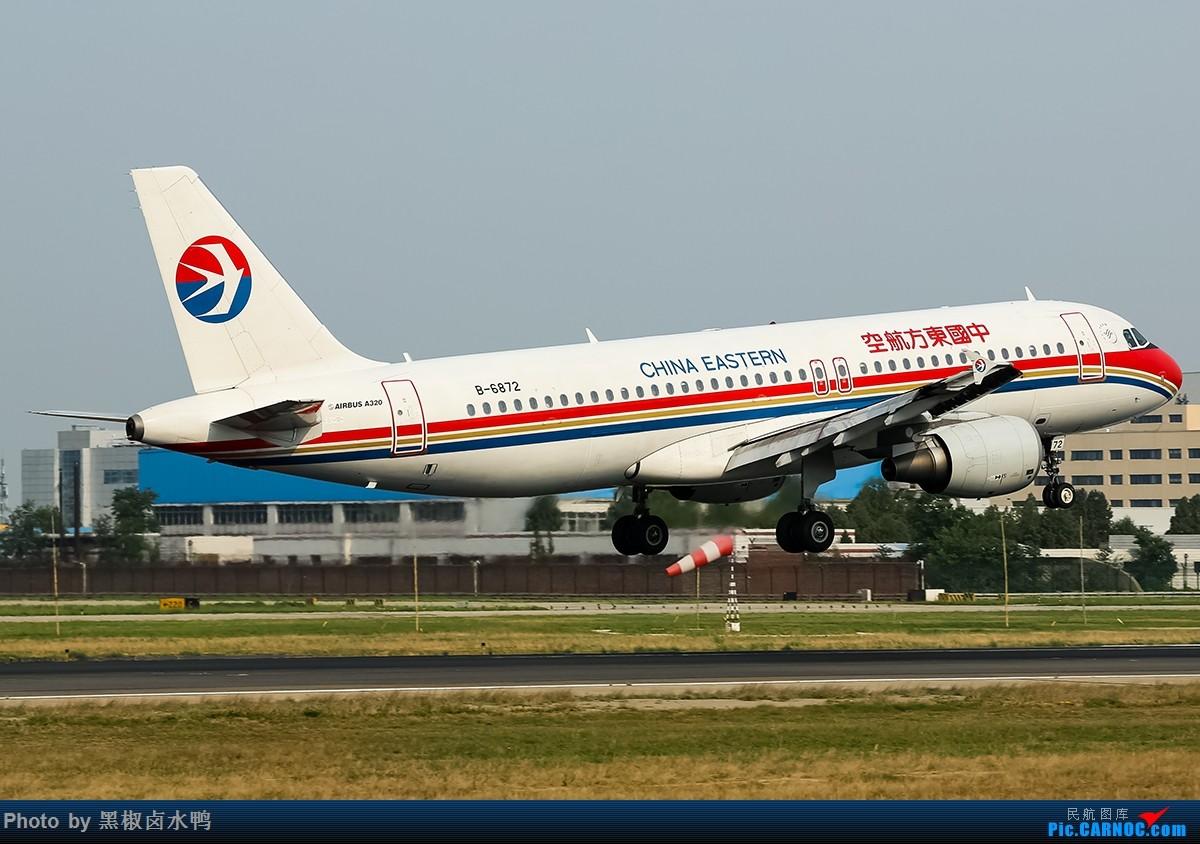 Re:[原创]我来北京是为了看飞机,拍飞机,和转机的 AIRBUS A320-200 B-6872 中国北京首都国际机场