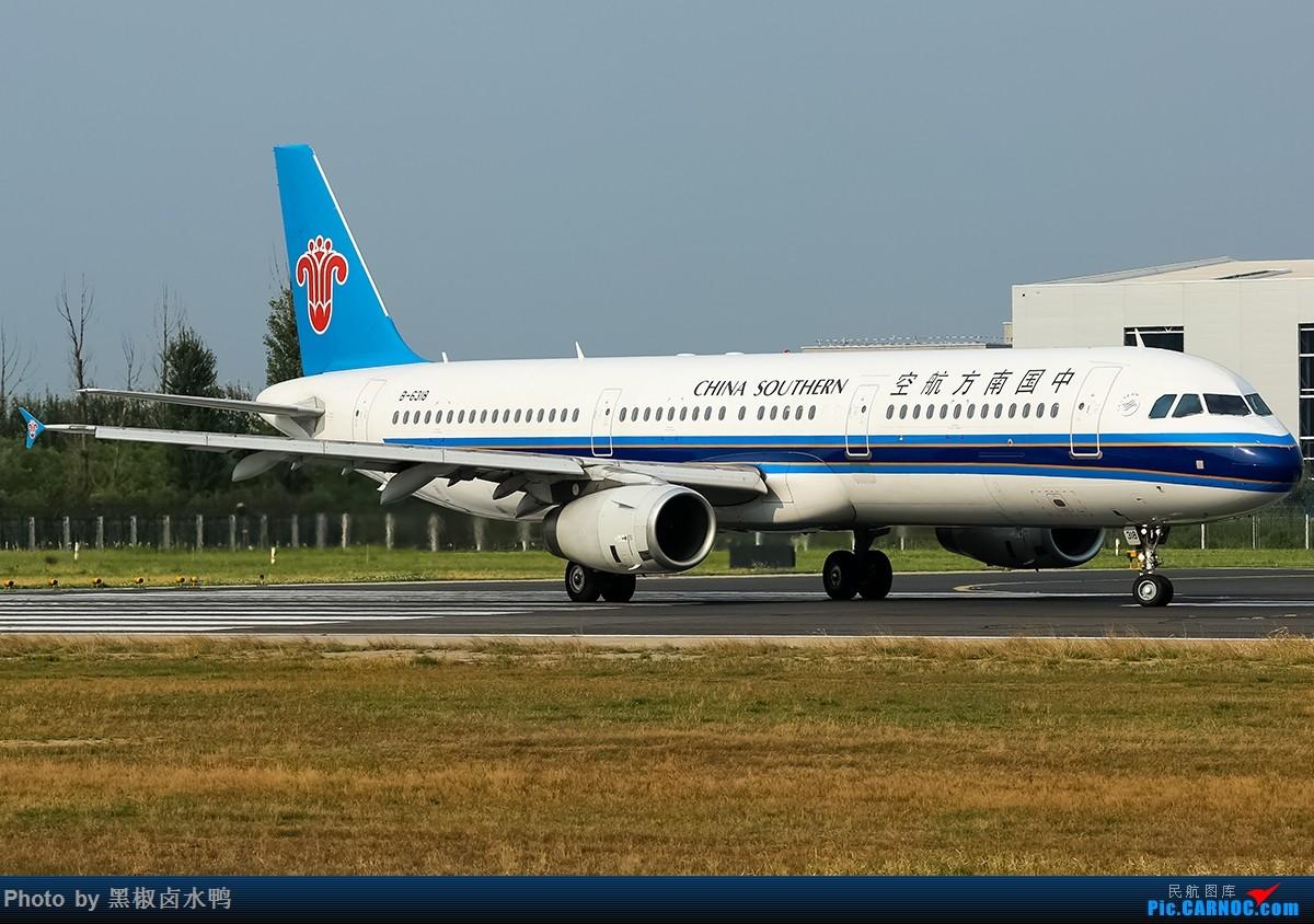 Re:[原创]我来北京是为了看飞机,拍飞机,和转机的 AIRBUS A321-200 B-6318 中国北京首都国际机场