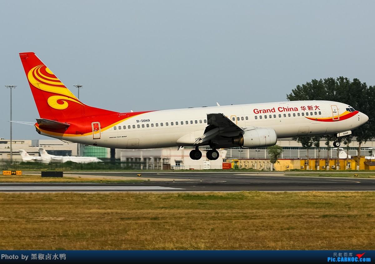 Re:[原创]我来北京是为了看飞机,拍飞机,和转机的 BOEING 737-800 B-5089 中国北京首都国际机场