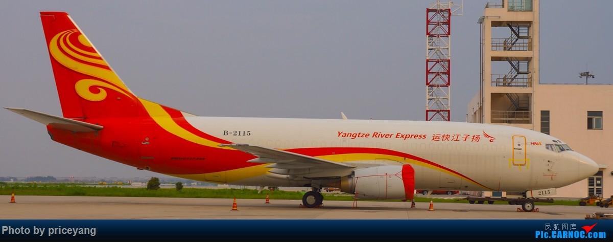 Re:[原创]浦东机场内场图 MD-11 B748 AN-124 各种停场的767 还有6055! BOEING 737-300 B-2115 中国上海浦东国际机场