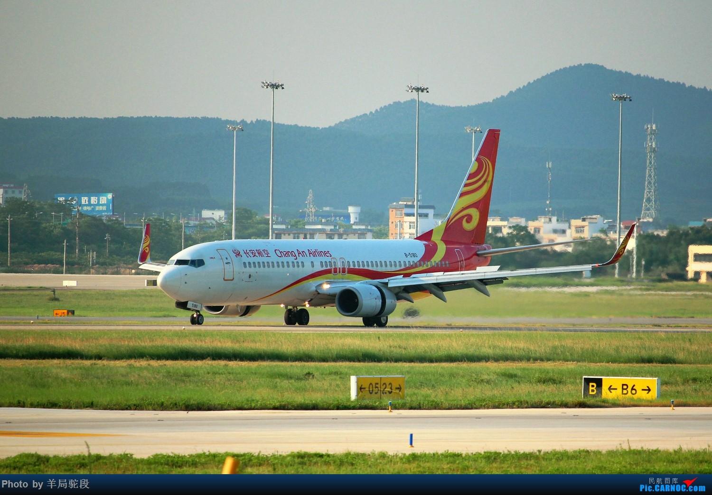 Re:[原创]【南宁飞友】端午节NNG小摄 BOEING 737-800 B-5180 中国南宁吴圩国际机场