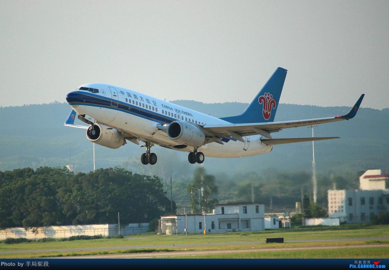 Re:[原创]【南宁飞友】端午节NNG小摄 BOEING 737-700 B-5247 中国南宁吴圩国际机场