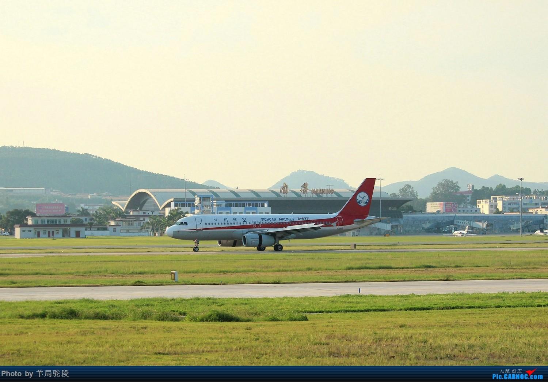 Re:[原创]【南宁飞友】端午节NNG小摄 AIRBUS A320-200 B-6771 中国南宁吴圩国际机场
