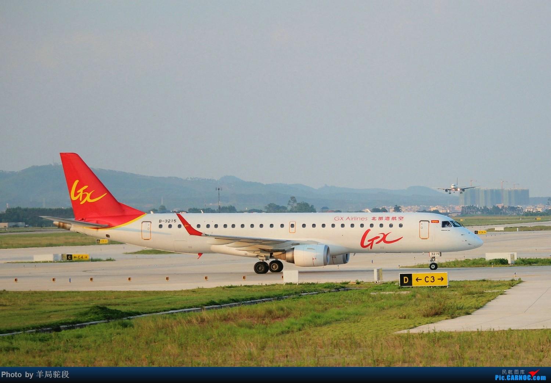 Re:[原创]【南宁飞友】端午节NNG小摄 EMBRAER E-190 B-3215 中国南宁吴圩国际机场